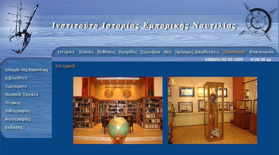 Institut Histoire Maritime Hellène jumelé avec l'Académie des Arts & Sciences de la Mer