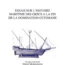 Dimitris-Michalopoulos-Essais-sur-lhistoire-maritime-des-Grecs